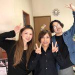 LAIMUスタッフブログ