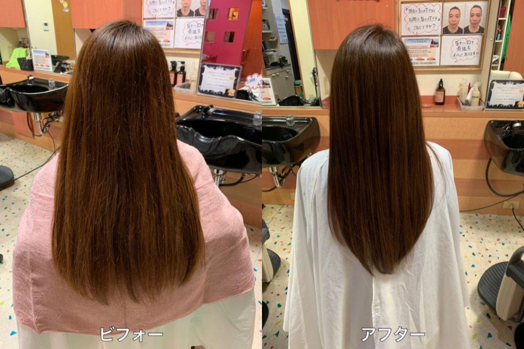 laimu美髪チャージ ビフォー・アフター